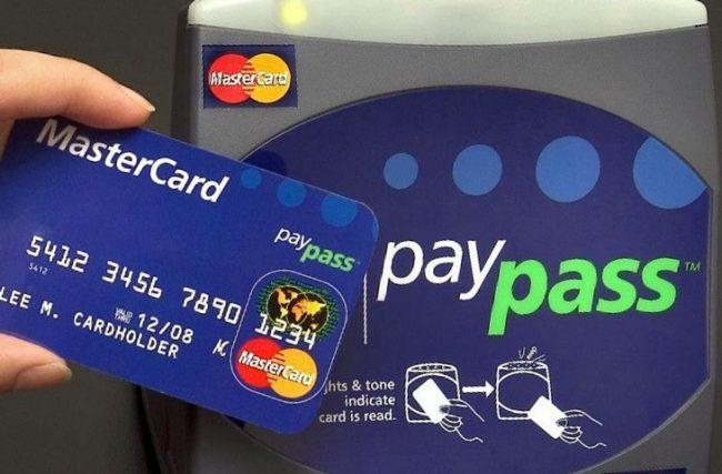 Thẻ tín dụng MasterCard